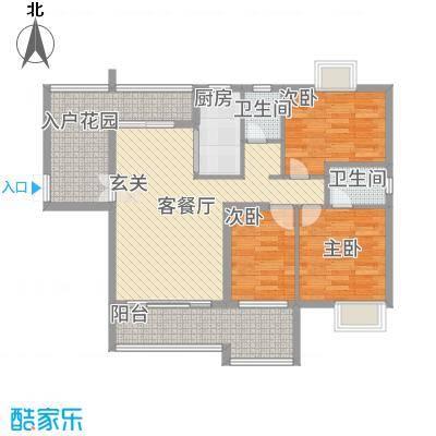 颐和山庄117.17㎡3栋B户型3室2厅2卫1厨