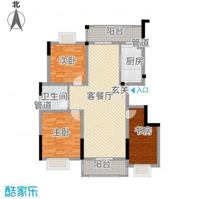 紫金名苑116.50㎡13#户型3室2厅1卫1厨