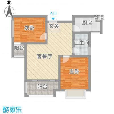 幸福世家1.86㎡A2户型2室2厅1卫1厨