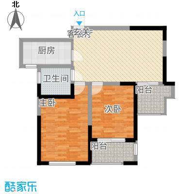 临商水岸明珠20#B_户型2室2厅1卫