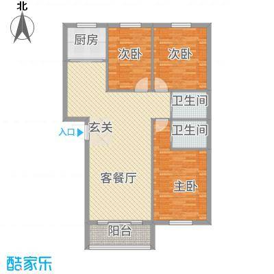 香格里拉127.60㎡F户型3室2厅2卫1厨