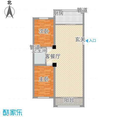 依海芳洲123.20㎡户型3室1厅1卫1厨