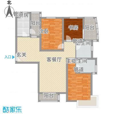 水云间A3(7#)户型3室2厅2卫1厨