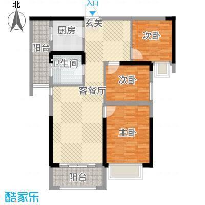 锦绣・东城5号栋户型