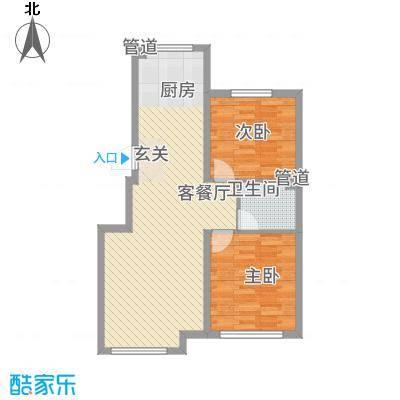 德商・春天里85.00㎡D户型2室2厅1卫