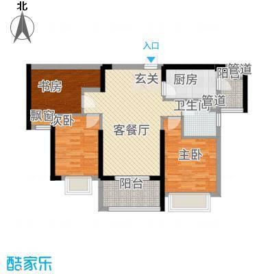 东部现代城40栋02户型3室2厅1卫1厨