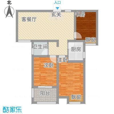 宜居・燕苑C户型3室2厅1卫1厨
