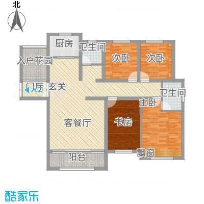 宜居・燕苑161.80㎡F户型4室2厅2卫1厨