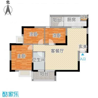 国明・皇御苑6.00㎡A5户型3室2厅1卫1厨