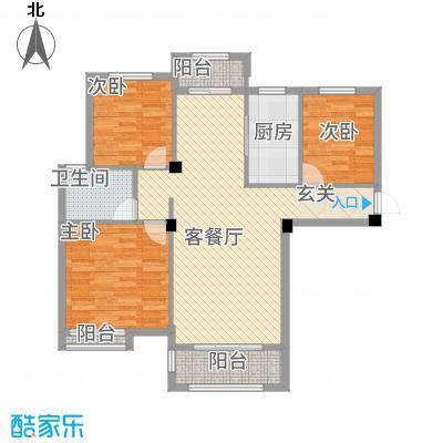 冠捷・观邸118.00㎡5户型