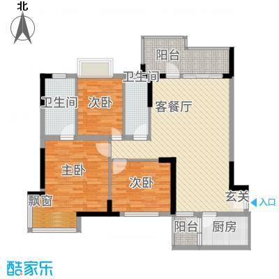 国明・皇御苑111.00㎡A1户型3室2厅2卫1厨
