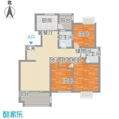 九洲家园135.30㎡D户型3室2厅2卫1厨