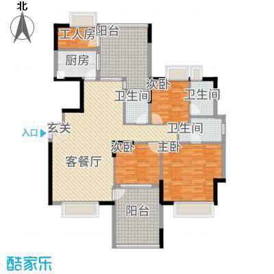 中珠上城136.00㎡3、4栋户型4室2厅3卫