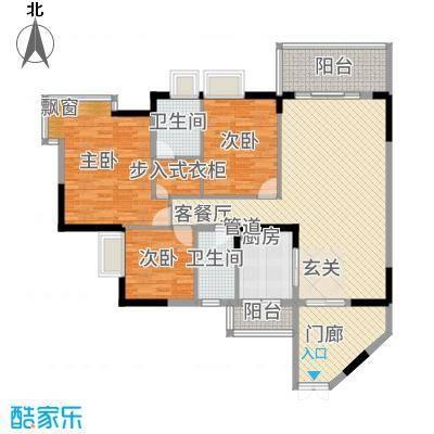 海悦新城126.00㎡A座01户型3室2厅