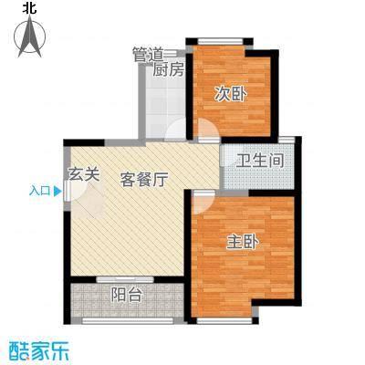 华城新天地B2b户型2室2厅1卫1厨