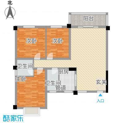 木莲花苑134.80㎡户型