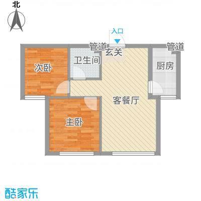 中南阳光酒店户型2室2厅1卫1厨