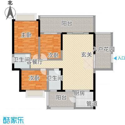 万和乐华花园135.00㎡1栋03户型2厅2卫