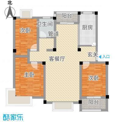 永兴花园131.21㎡时尚1户型3室2厅
