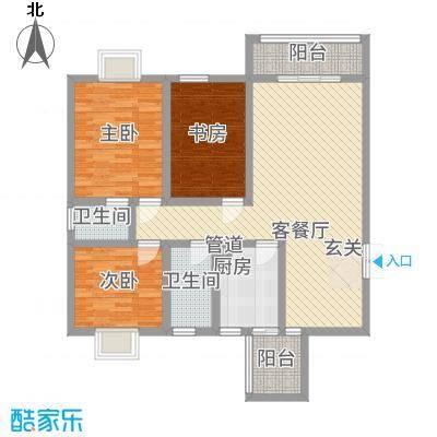 宇发荣域124.85㎡C户型3室2厅2卫
