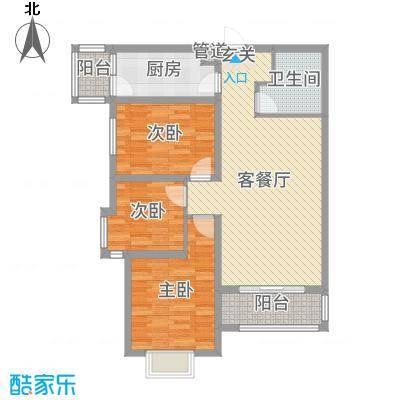 邢台_尚品国际_2016-11-11-1646