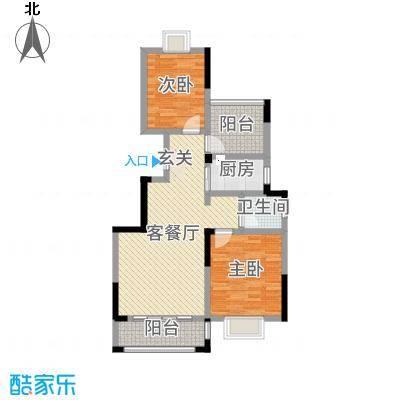 万和・新希望91.56㎡2#、3#、4#楼-E户型2室2厅1卫1厨