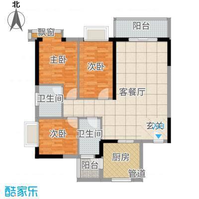 惠州_海志公园道一号_2016-11-12-1625