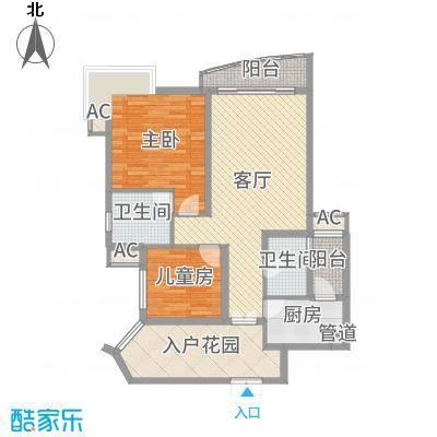 16.11.12广东盛世华南刘生先生1元体验