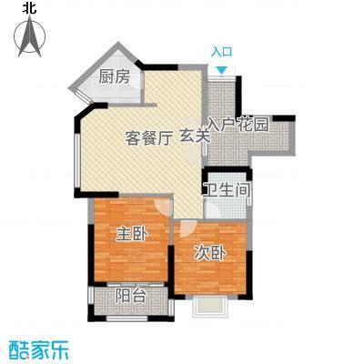 万和・新希望93.36㎡8#楼9#楼A3(4)户型2室2厅1卫1厨