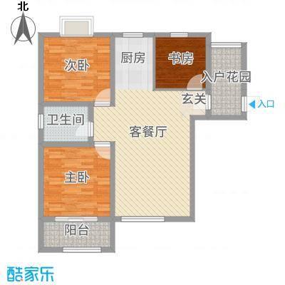 万和・新希望97.80㎡D-2户型3室3厅1卫1厨