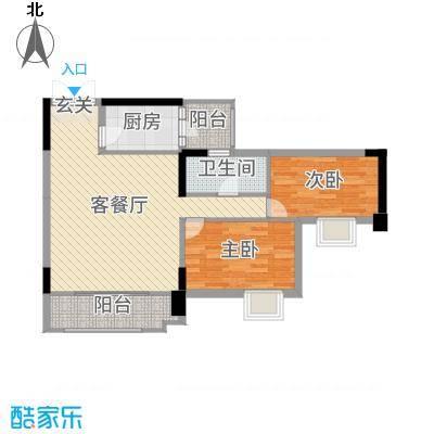 君汇尚品79.00㎡5栋3单元户型2室2厅1卫1厨