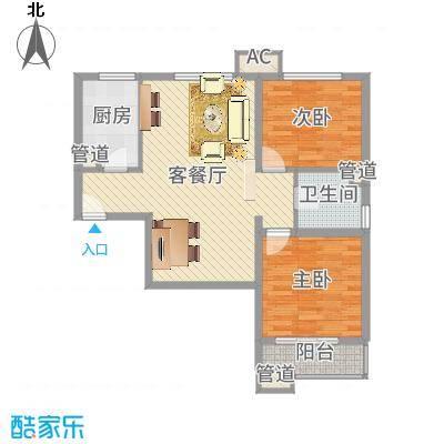 上海_海上纳缇_2016-11-12-2041