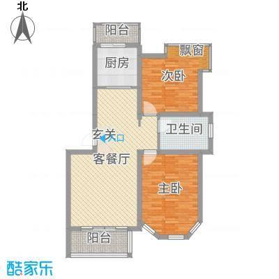 博威・江南明珠苑86.48㎡A型户型2室2厅1卫1厨