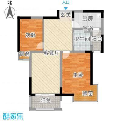 博威・江南明珠苑88.31㎡C3户型2室2厅1卫