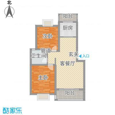 博威・江南明珠苑88.77㎡A型户型2室2厅1卫1厨