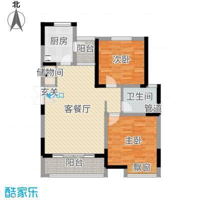 博威・江南明珠苑93.54㎡C2户型2室2厅1卫