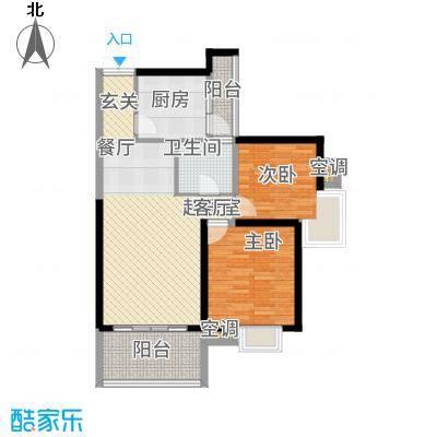 贵阳_世纪城龙慈苑_2016-11-15-1408