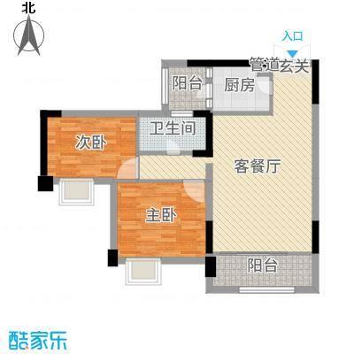 君汇尚品79.00㎡6栋4单元户型2室2厅1卫1厨