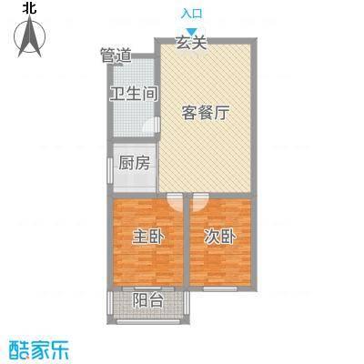 泰乐家园94.69㎡一期A区高层B户型2室2厅1卫1厨