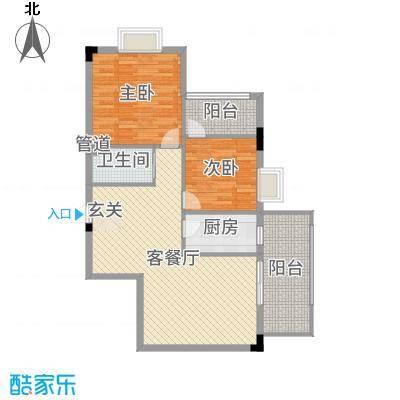 长沙_双子座_2016-11-16-1356