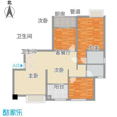 龙海明发广场125.00㎡1#楼B1户型3室2厅2卫1厨-副本