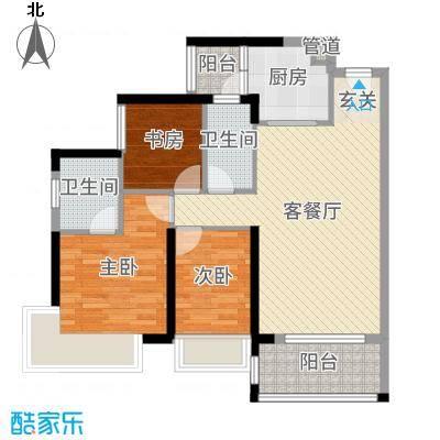 雅居蓝湾92.63㎡博雅轩06户型3室3厅2卫1厨