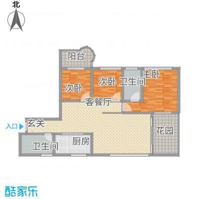 丽景花城133.00㎡a3户型-副本