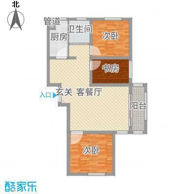 太平洋森活广场98.53㎡7#G户型3室3厅1卫1厨