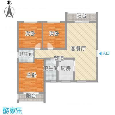 中维公寓128.00㎡户型3室-副本