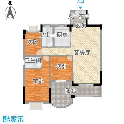 天明御华庭123.00㎡12幢03户型3室3厅2卫1厨