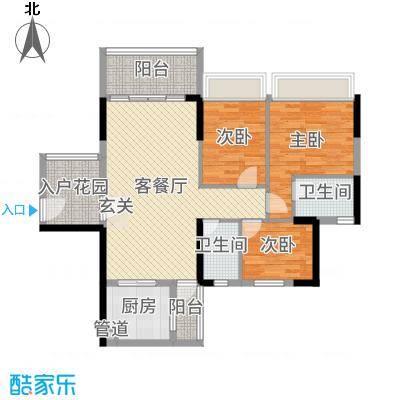 正德天水湖101.59㎡17栋02户型3室3厅2卫1厨