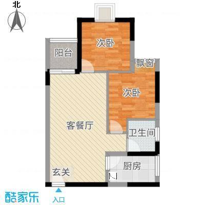 铜锣湾73.00㎡3#楼C4户型2室2厅1卫