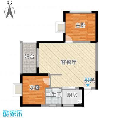 铜锣湾83.00㎡2#楼B2户型2室2厅1卫