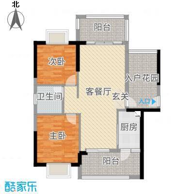 昶盛・昶园89.00㎡6栋2单元03户型2室2厅1卫1厨